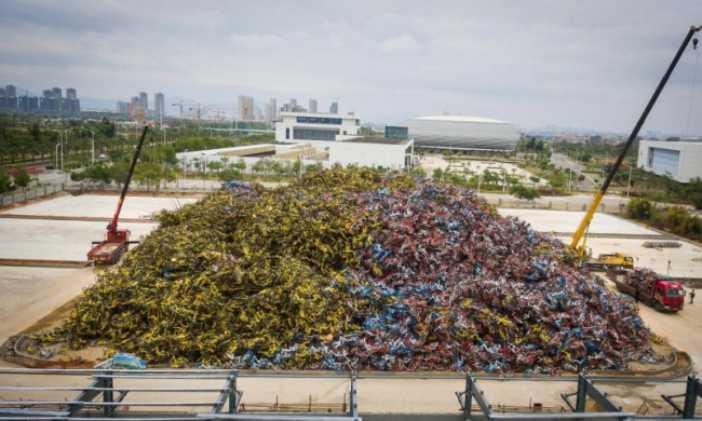 trash bicycles in China